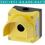 3SU18510AA000AC2-3SU1851-0AA00-0AC2西门子带防护罩按钮盒
