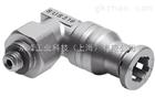 费斯托CRQSL-M5-6L形快插式螺纹接