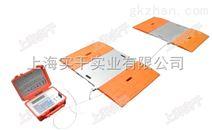 无线汽车轴重仪 便携式汽车称重仪价格