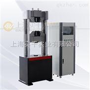 微机屏显液压式万能试验机,汽车部件压缩性能检测设备