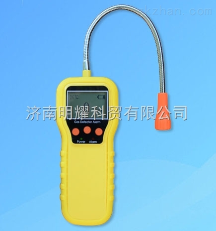 供应KP816手持式天然气报警器