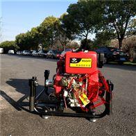 HS25FP翰丝电启动2.5寸柴油消防水泵厂家