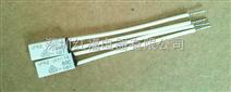 UCHIYA    UP62  80C