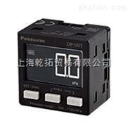 SUNX位移传感器CMOS型操作方式