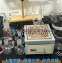水泥定硫仪