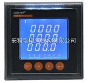 管廊产品电流表