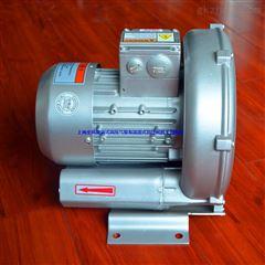 小型高压鼓风机