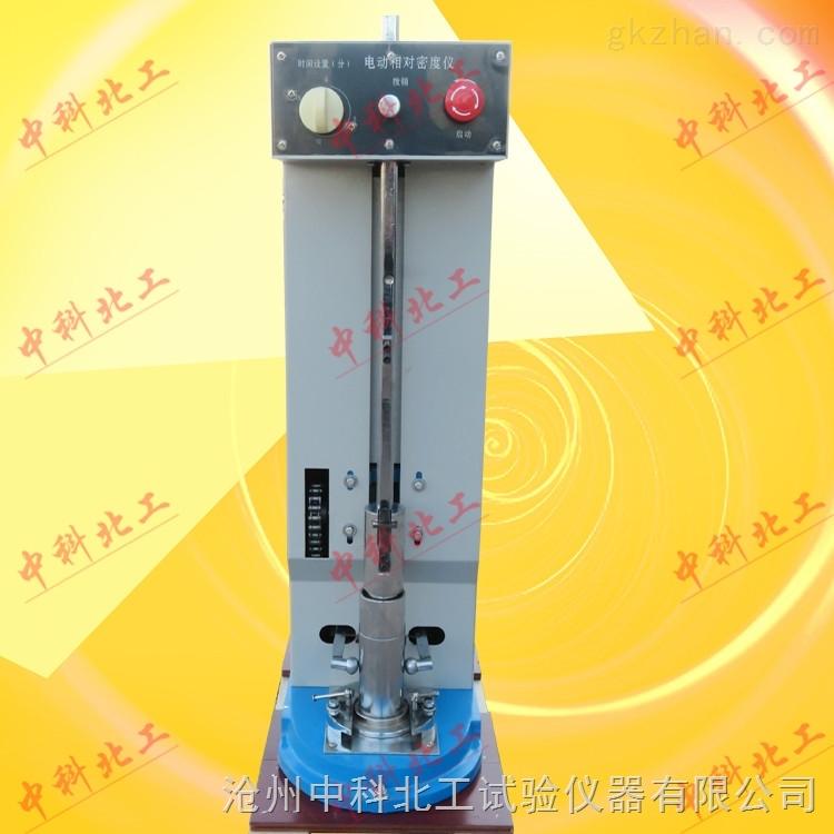 JDM-1电动相对密度仪