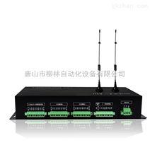 数据采集远程控制遥测终端机RTU