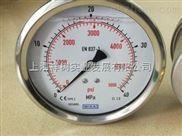 询价就找上海祥树张严标 WIKA压力变送器S-110-BAR  4-20MADC 10-30V