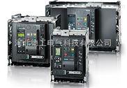 西门子3WL空气断路器---德工电气