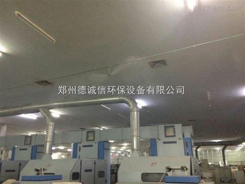 织布喷雾增湿机什么牌子好