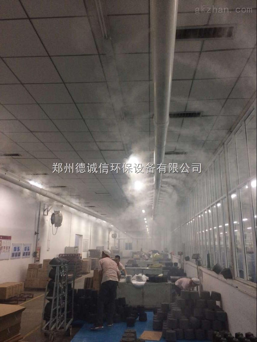印花厂车间用加湿设备