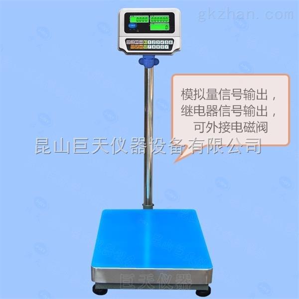 4-20ma电流输出控制500公斤电子磅秤