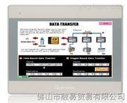 威纶通 MT系列触摸屏/人机界面10寸屏