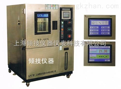 高低温弯曲试验箱