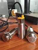噪音传感器探头RS485噪音计声级计分贝计
