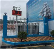 JJY-C02-深圳触摸屏式PM2.5扬尘噪声监测仪价格