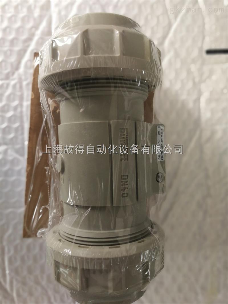 burkert 流量计塑料底座DN40 00423960