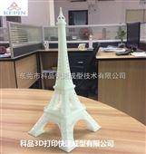 3D打印塑胶模型厂家产品模型3D打印手板模型
