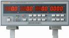 供应JK9830三相电参数测量仪