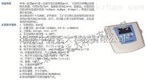 中西(LQS厂家)台式酸度计库号:M385397