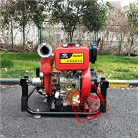 HS25FP手抬移动式2.5寸柴油机消防水泵