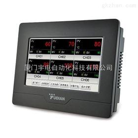 厦门宇电AI-3100系列分体式无纸记录仪