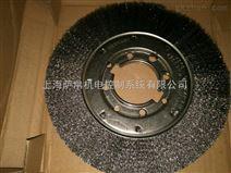 原装正品OSBORN,9906022081,钢丝轮