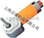 40WEB04英国乐玛克LEMAC电机LEMAC直流电机上海