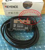 现货基恩士KEYENCE放大器PX-10