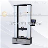 上海碳素钢万能压力试验机大概价位