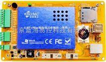 蓝海微芯嵌入式触控一体机