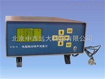 中西电脑振动噪声测量仪 库号:M195225