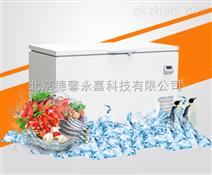 -60度金枪鱼深海名贵鱼保鲜超低温储存箱