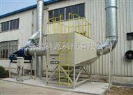 建材实验燃烧炉有毒有害烟气净化装置