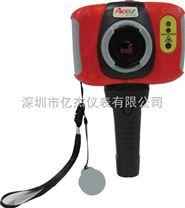 双视图热影红外热像仪BG1600E