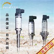 APX503-钛合金紧凑型小音叉液位开关CE认证APX