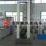 管材环刚度试验机 塑料管压扁平机