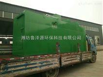 双辽一体化生活污水处理设备厂家报价
