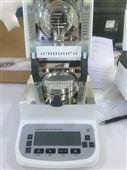 国产卤素水分测定仪