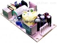 ARTESYN工业电源100W系列LCB100D  LCB100E