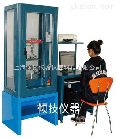 上海ROR双环测试仪
