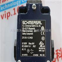SCHMERSAL 继电器 FWS 1206C