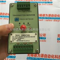 ProvibTech控制器 TM101-A06-B00-C00-D00