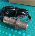中西)超声波测距传感器库号:M17252
