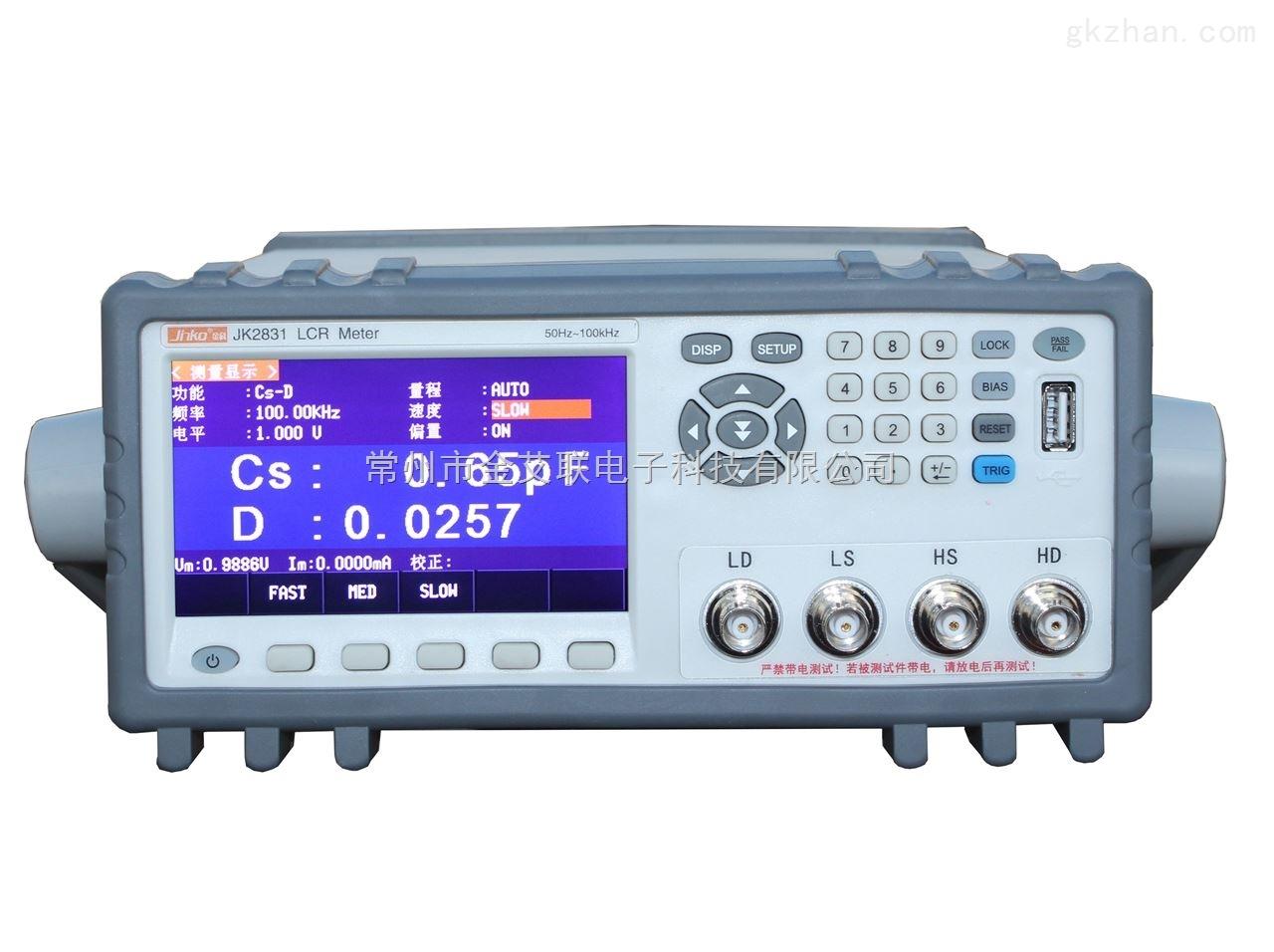 JK2817N LCR 数字电桥供应商