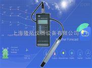 便携式数字温湿仪风云牌FYTH-1