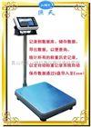 广州自动记录称重数据电子秤+打印功能