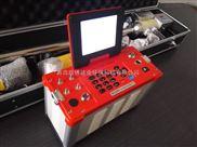 综合烟气分析仪LB-62